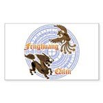 Qilin & Fenghuang Sticker (Rectangle)