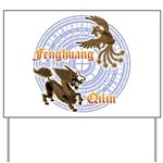Qilin & Fenghuang Yard Sign