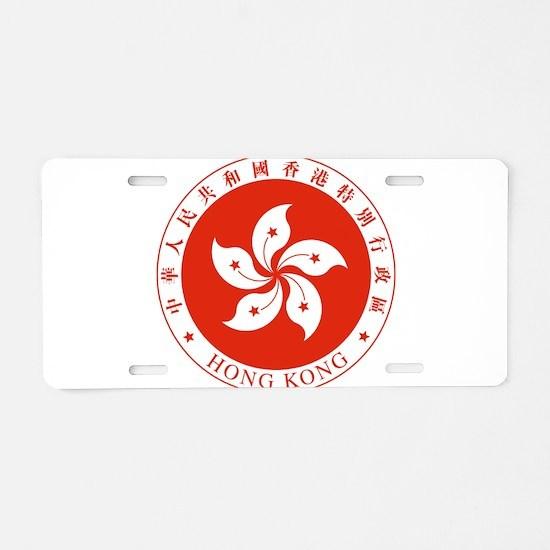 Hong Kong Roundel Aluminum License Plate