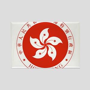 Hong Kong Roundel Rectangle Magnet