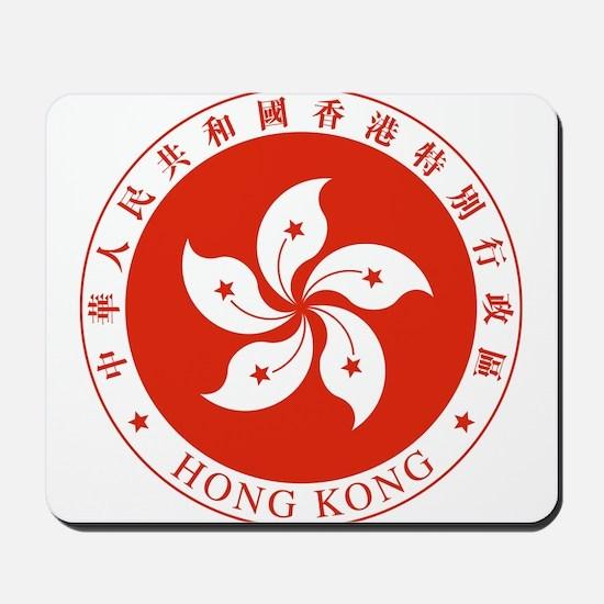 Hong Kong Roundel Mousepad