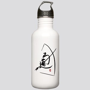 Kyudo--the way of the bow Stainless Water Bottle 1