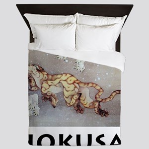 Hokusai Old Tiger In The Snow Queen Duvet