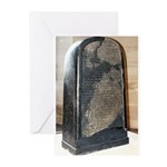 Moabite Stone (Mesha Stele) Greeting Cards (Pk of