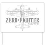 ZEROFIGHTER3 Yard Sign