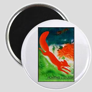 USSR Travel Poster 1 Magnet