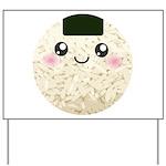 Cute Kawaii Rice Ball Yard Sign