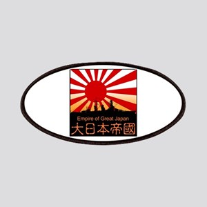 Empire of Great Japan Patches