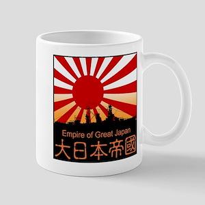 Empire of Great Japan Mug