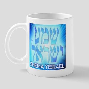 Shema Israel Mug