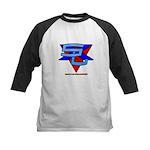 SxL Logo Kids Baseball Jersey