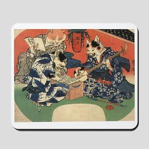 Japanese Cats Mousepad