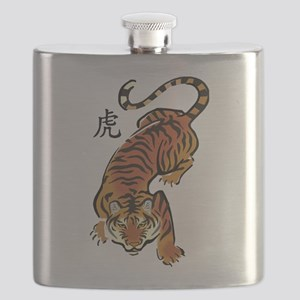Chinese Tiger Flask