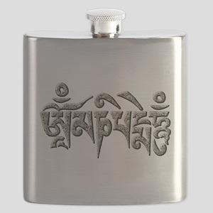 Antique Om Mani Padme Hum Flask