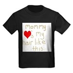 Mommy Loves it Kids Dark T-Shirt