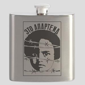 Anti Apartheid Flask