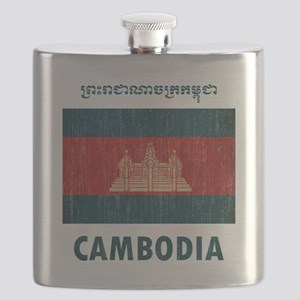 Vintage Cambodia Flask