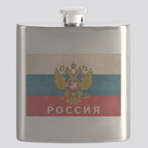 Vintage Russia Flask