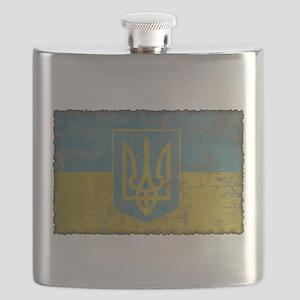 Vintage Ukraine Flask