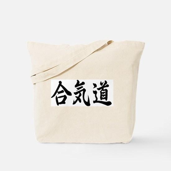 Unique Aikido Tote Bag