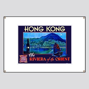 Hong Kong Travel Poster 1 Banner