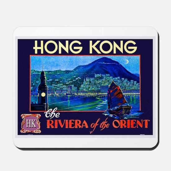 Hong Kong Travel Poster 1 Mousepad
