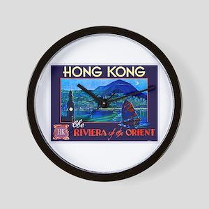 Hong Kong Travel Poster 1 Wall Clock