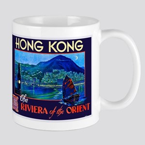 Hong Kong Travel Poster 1 Mug
