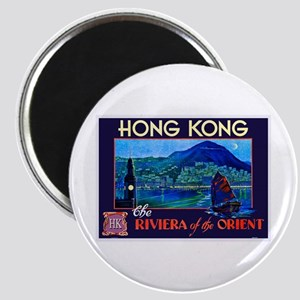 Hong Kong Travel Poster 1 Magnet