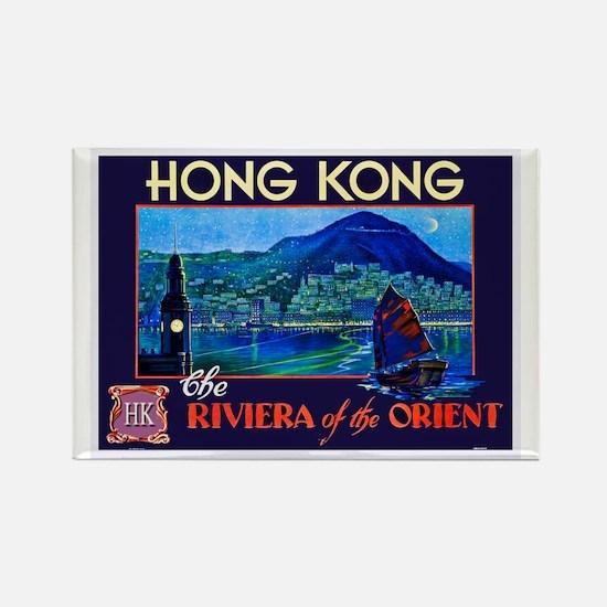 Hong Kong Travel Poster 1 Rectangle Magnet