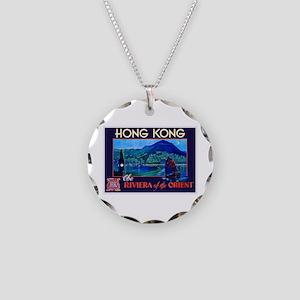 Hong Kong Travel Poster 1 Necklace Circle Charm