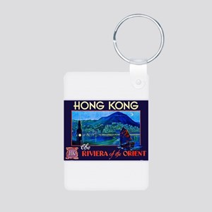 Hong Kong Travel Poster 1 Aluminum Photo Keychain