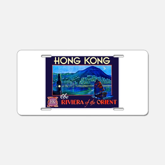 Hong Kong Travel Poster 1 Aluminum License Plate