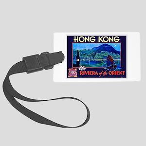 Hong Kong Travel Poster 1 Large Luggage Tag