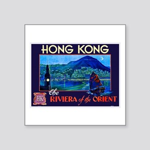 "Hong Kong Travel Poster 1 Square Sticker 3"" x 3"""