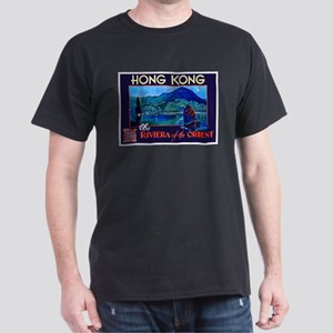 Hong Kong Travel Poster 1 Dark T-Shirt