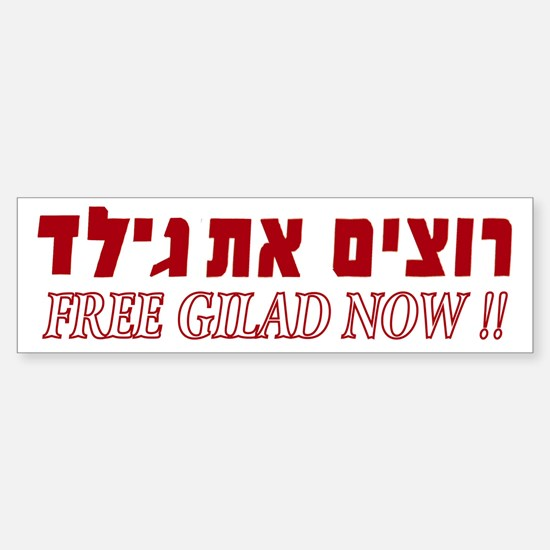 Freedom For Gilad Bumper Bumper Bumper Sticker