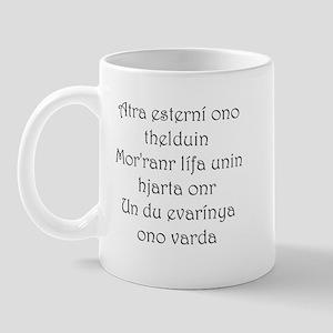 Good Fortune (Ancient Languag Mug