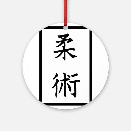 Jiu-Jitsu Ornament (Round)