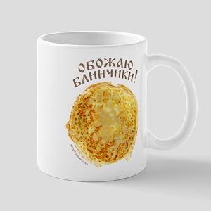 Love Blinchiki! Mug