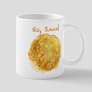 Vo, Blin! Mug
