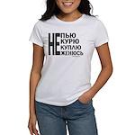 Better than Vodka no worse Women's T-Shirt