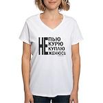 Better than Vodka no worse Women's V-Neck T-Shirt