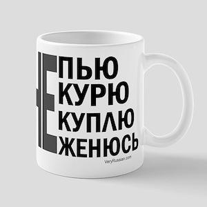 Better than Vodka no worse Mug