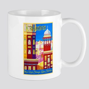 Pakistan Travel Poster 1 Mug