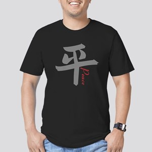 Peace Kanji Men's Fitted T-Shirt (dark)