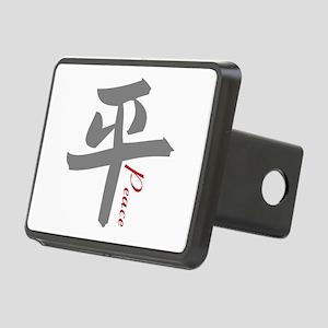 Peace Kanji Rectangular Hitch Cover