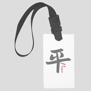 Peace Kanji Large Luggage Tag