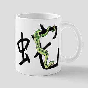 Cute Chinese Zodiac Snake Mug