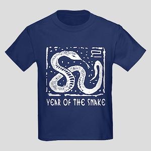 Year of The Snake Kids Dark T-Shirt